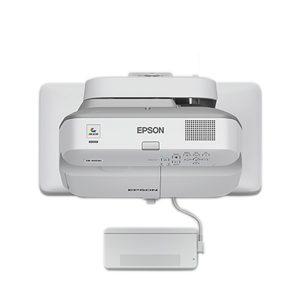 Máy chiếu Epson EB-695WI -tranduccorp.vn